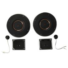 Infinity REF 6520CX Car Speakers